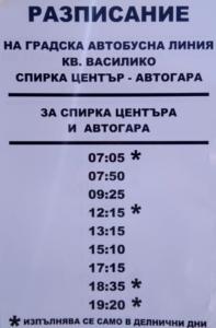 1 197x300 - 1