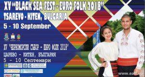 """1 300x159 - Черноморский фестиваль """"Евро Фолк 2018"""""""