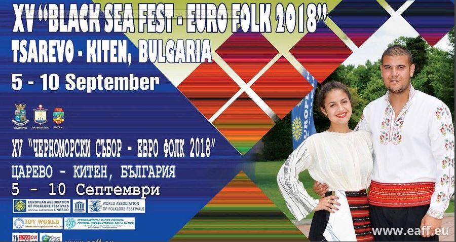 euro folk