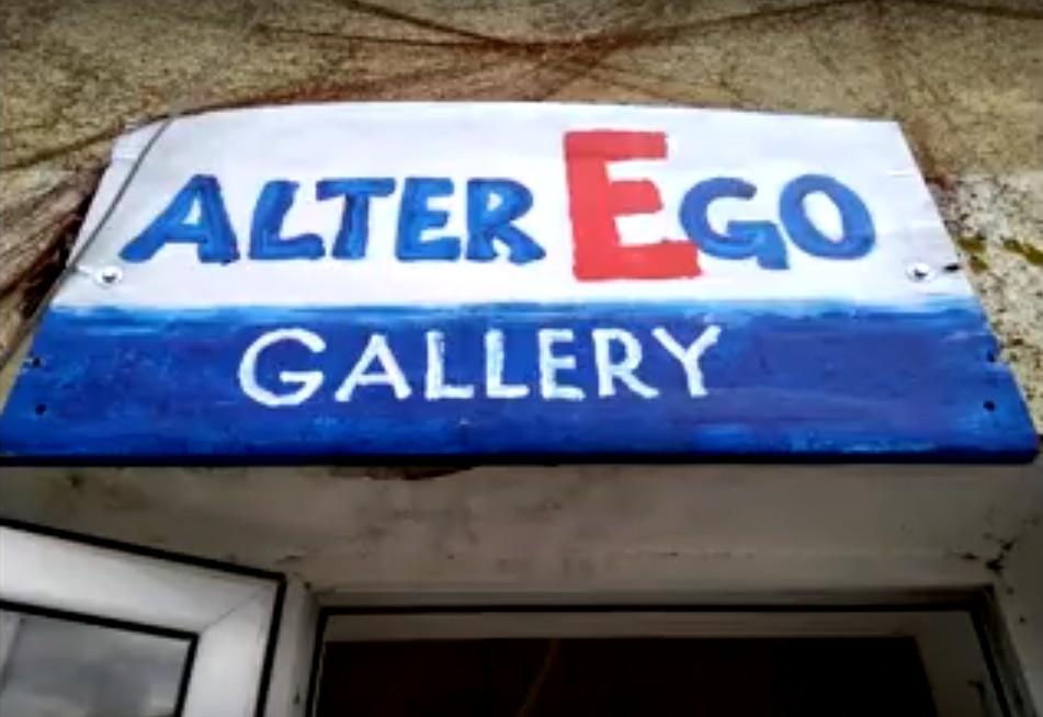 альтер-эго