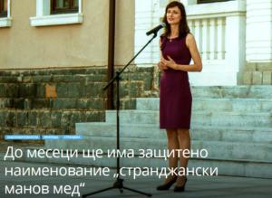 3 300x219 - Медовые события в Царево
