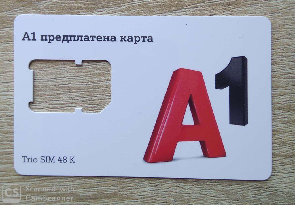 а00 1024x712 - Про мобильный интернет в Болгарии