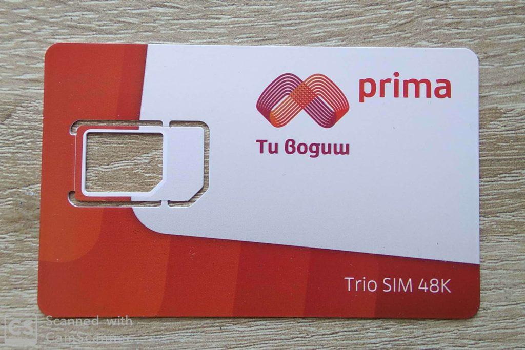 а000 1 1024x683 - Про мобильный интернет в Болгарии