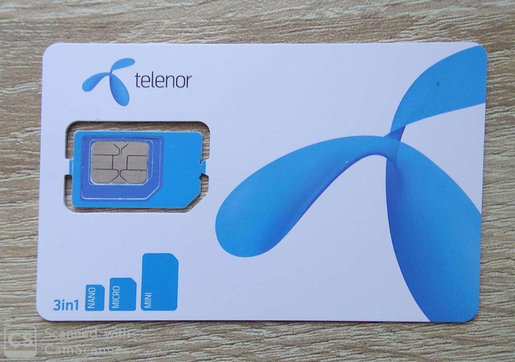 т01 1024x720 - Про мобильный интернет в Болгарии