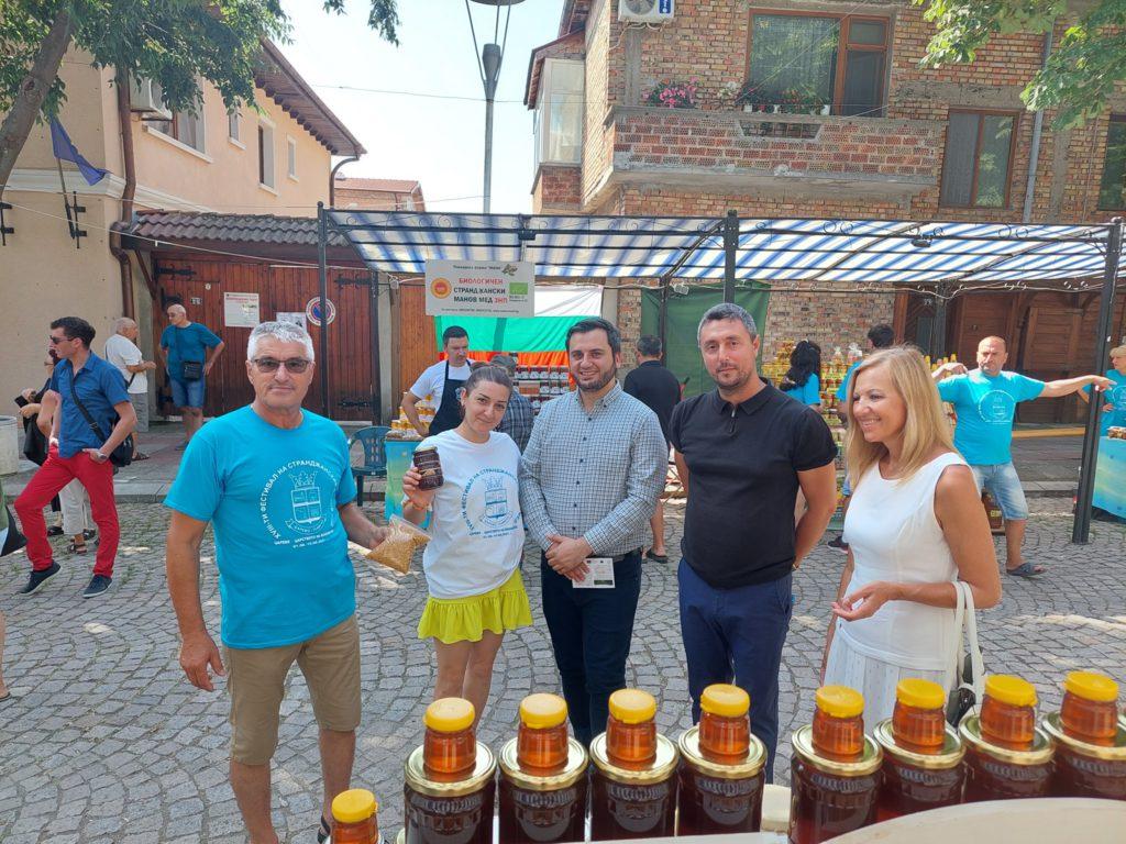 02 1024x768 - В Царево открылся 18-й Фестиваль странджанского манова мёда и пыльцы