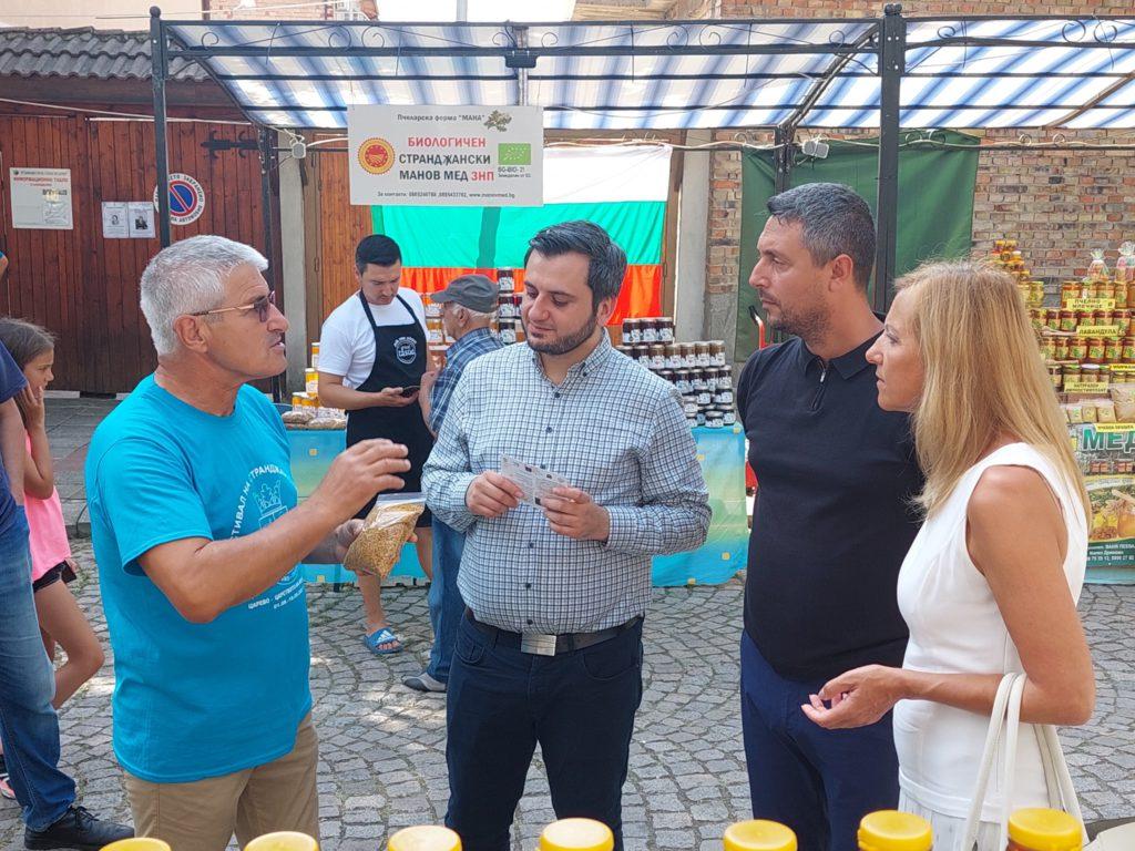 04 1024x768 - В Царево открылся 18-й Фестиваль странджанского манова мёда и пыльцы