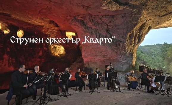 2021 08 14 000433 - Благотворительные концерты в Царево